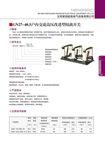 GN27-40.5系列户内交流高压改进型隔离开关